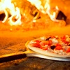 Up to 37% Off Brick Oven Pizza at Goodfella's