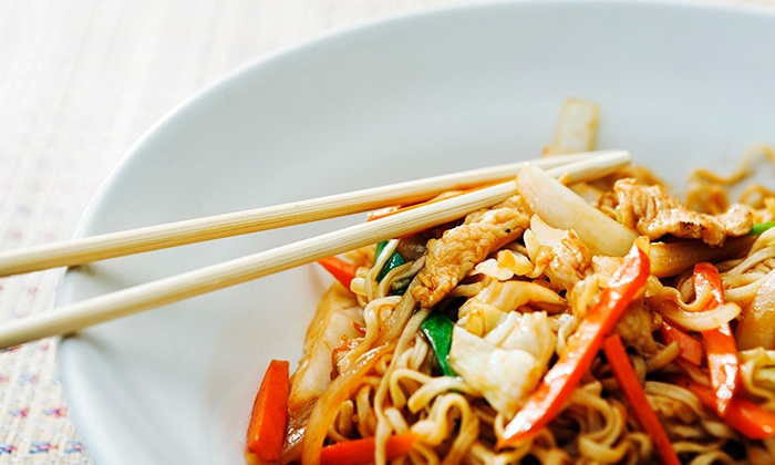 Ninja Grill - Foster - Powell: Asian Food for Dine-In or Carry-Out at Ninja Grill (45% Off)