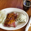 $10 for Irish Food at McCreary's Irish Pub & Eatery