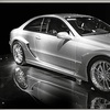 Up to 52% Off at Evergreen Car Wash