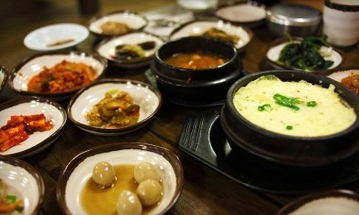 Jin Mee Restaurant - Winchester: Korean Cuisine for Lunch or Dinner at Jin Mee Restaurant (Half Off)