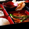 Half Off Meal for Two at Sansui Restaurant and Sushi Bar in Carmel