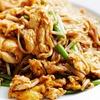 52% Off Thai Cuisine at Wild Ginger