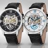 Stuhrling Original Men's Executive Automatic Collection Watches