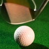 Up to 67% Off Private Golf Lesson