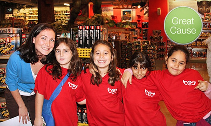Angelwish - New York City: $10 Donation to Help Buy Gifts for Chronically Ill Kids