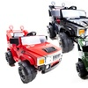 Ride-On Hummer One-Seater for Kids
