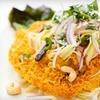 Up to 56% Off Thai Lunch or Dinner at iThai