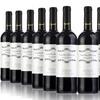 Spanish Valdeoliva Red Wine