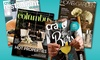 "Columbus Monthly Magazine: One- or Two-Year Subscription to ""Columbus Monthly"" Magazine (Up to 49% Off)"