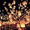 60% Off Chinese Sky Lanterns