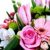 50% Off a Mixed Arrangement of Summer Flowers
