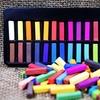 Royie Blendable Hair Color Chalk Rainbow Set