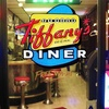 Up to 48% Off at Tiffany's Original Diner
