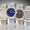 Stuhrling Original Men's Swiss Classic Bracelet Watches