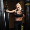 Up to 80% Off Kickboxing Classes and Gloves