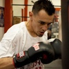 Up to 83% Off Boxing-Club Membership