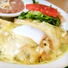 $50 or $100 Off Your Bill at Cesar's Restaurant
