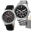 Akribos Men's Watch Set with Two Watches and One Gift Box