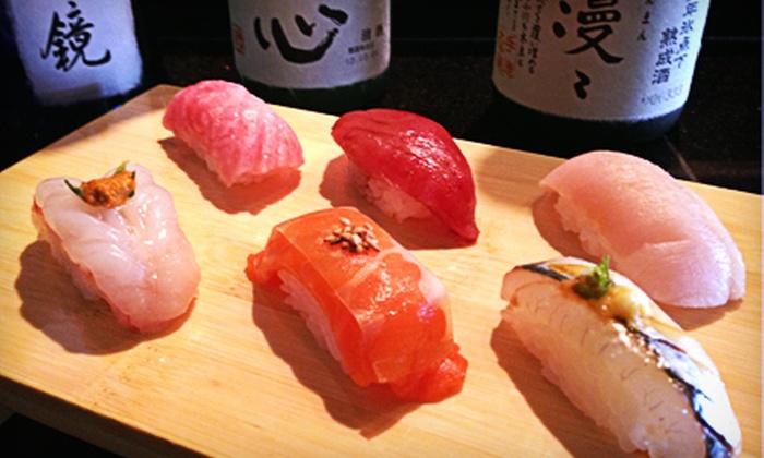 Kona Kai Sushi - Kaimuki: Japanese Food at Kona Kai Sushi (50% Off). Four Options Available.