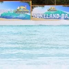 Up to 75% Off Water Park and Optional Baseball Games