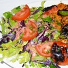 Up to 48% Off Turkish Food at Turkish Kitchen