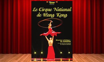 Le cirque de hong kong caen et le havre art scenique groupon - Restaurant le garde manger le havre ...