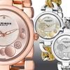 Akribos Women's Mesh-Link Bracelet Watches