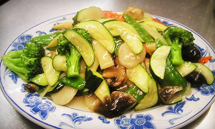 Yen Cheng Chinese Restaurant - Fairfax: Chinese Food at Yen Cheng Chinese Restaurant (Half Off). Two Options Available.