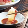 52% Off at Mikado Japanese Cuisine