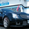 Up to 51% Off at Meara Image Auto Detailing