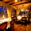 Up to 46% Off at Grappa Italian Restaurant