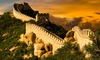 ✈ 10- or 11-Day Tour of China w/Air from Affordable World Tours