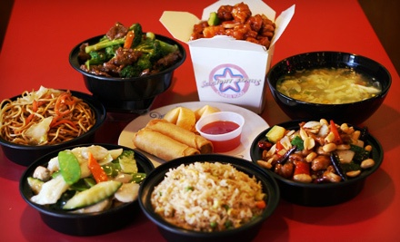 Meal for 2 (a $21 value) - Starlight Express Chinese Food in Monrovia
