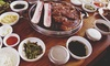 Up to 52% Off Korean at Grammy Karaoke Korean BBQ Restaurant