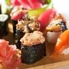 20% Cash Back at Tokyo Sushi & Catering