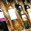 48% Off Preselected Mixed Case of Wine