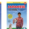 Language Tree Foreign Language for Kids 2-DVD Sets