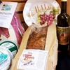 40% Off Locally Made Foods and Gifts at Michigan Pantry