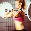 Up to 86% Off at Shockoe Bottom CrossFit