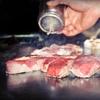 Half Off at Osaka Japanese Steakhouse & Sushi