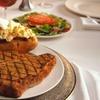 40% Off Upscale Steak-House Cuisine at Chop Chandler