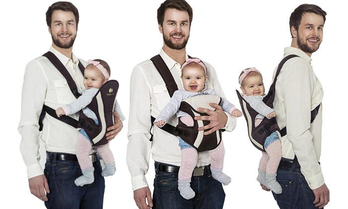Sac Portebébé Groupon Shopping - Sac porte bébé