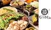 3,000円/名|選べる食べ放題鍋と九州料理コース+飲み放題120分