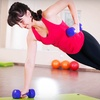 69% Off Group Training at Miller Essential Fitness