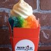 42% Off Italian Ice at Rockin' Ice