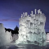 Up to 55% Off Visit to The Ice Castles for 2 or 4