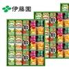 送料無料|伊藤園 実のある果汁&野菜飲料ギフト(計45本)