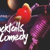 Comedy Night Entry