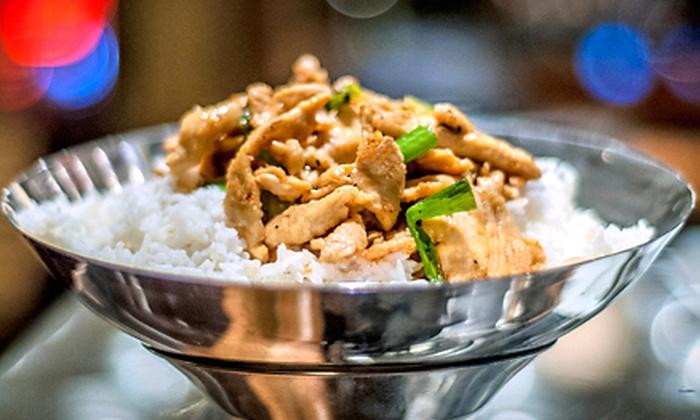 MAK (Modern Asian Kitchen) - Wicker Park: $16 for a Chinese Meal for Two at MAK Modern Asian Kitchen (Up to $31.50 Value)